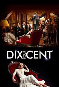 Dix_pour_cent_affiche